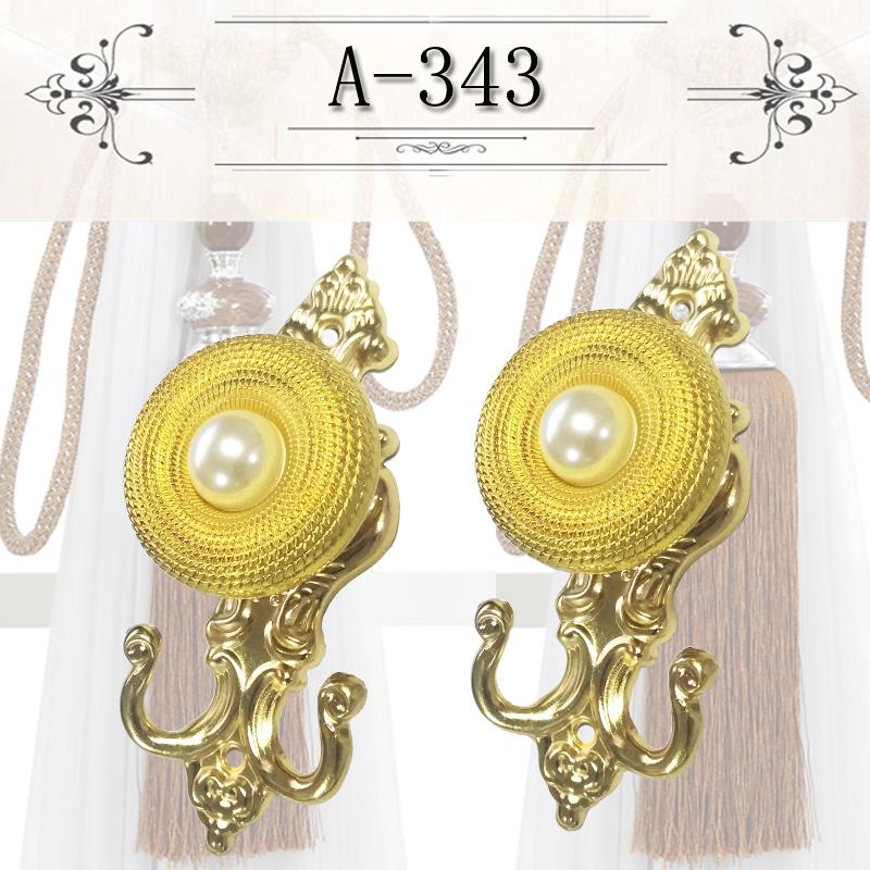 窗簾配件Z珍珠窗簾掛鉤墻裝壁鉤