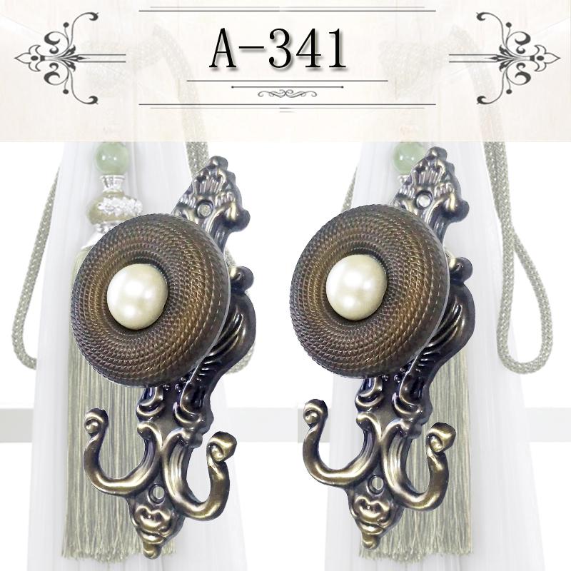 窗帘配件Z珍珠窗帘挂钩墙装壁钩