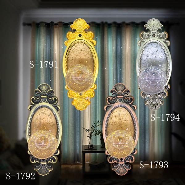 【布艺窗帘款式】布艺窗帘款式有哪些 常见的窗帘款式选购方法