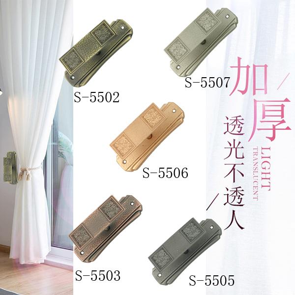 中式客厅新中式窗帘卧室墙钩辅料配件合金青铜挂钩一对成品